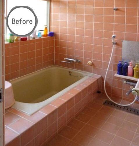 お風呂-事例1
