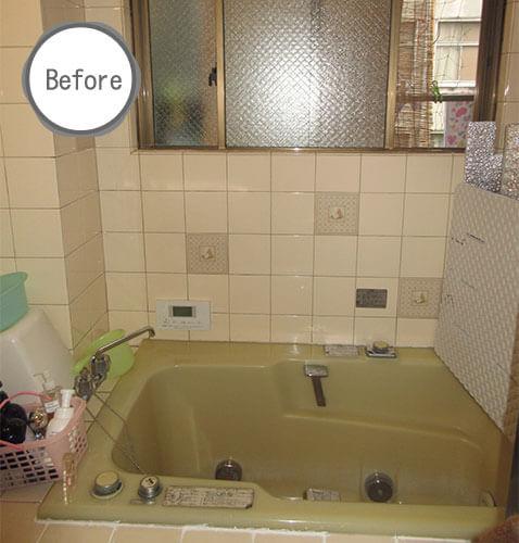 お風呂-事例2