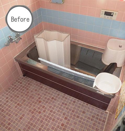お風呂-事例3