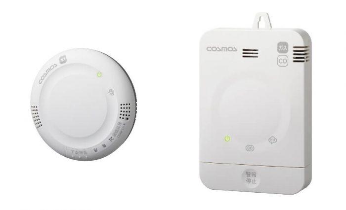 ガス・CO警報器(都市ガス用)