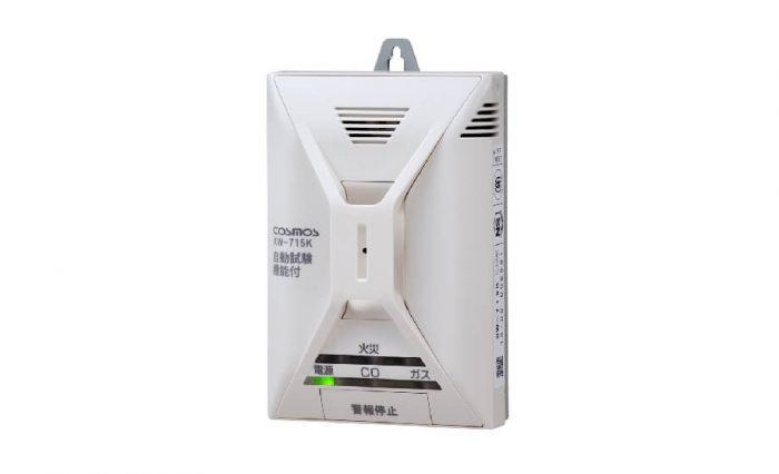 ガス・CO・火災警報器(都市ガス用)